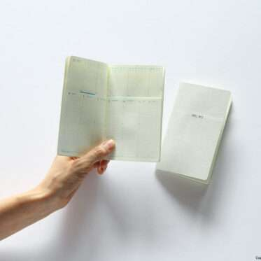 The size of the diary is
