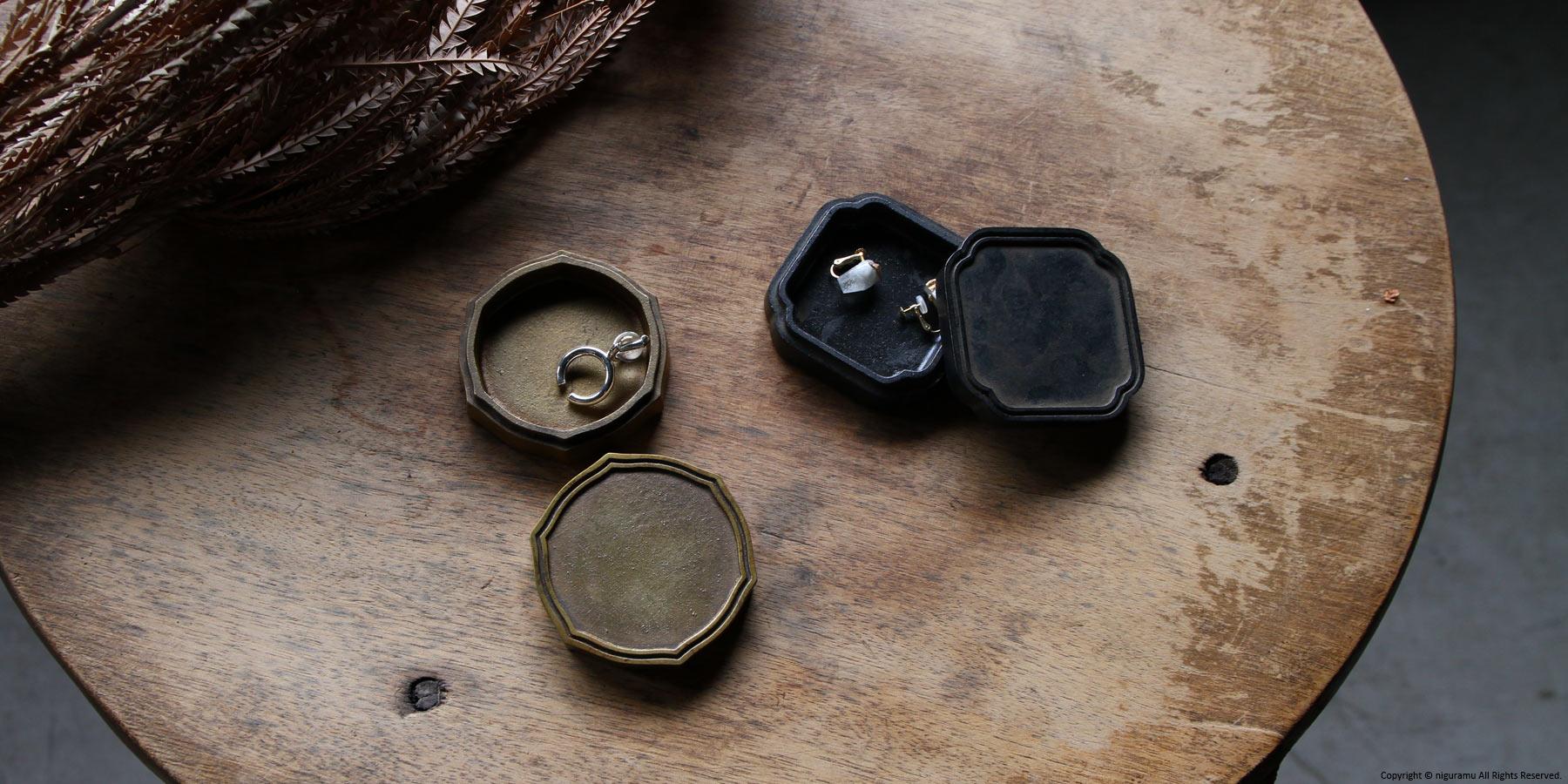 Brass small box