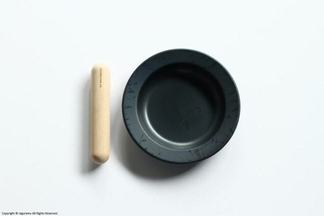 FRYING PAN JIU small, Handle set / Beach